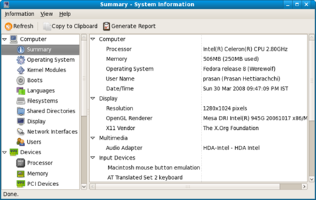 screenshot-summary-system-information